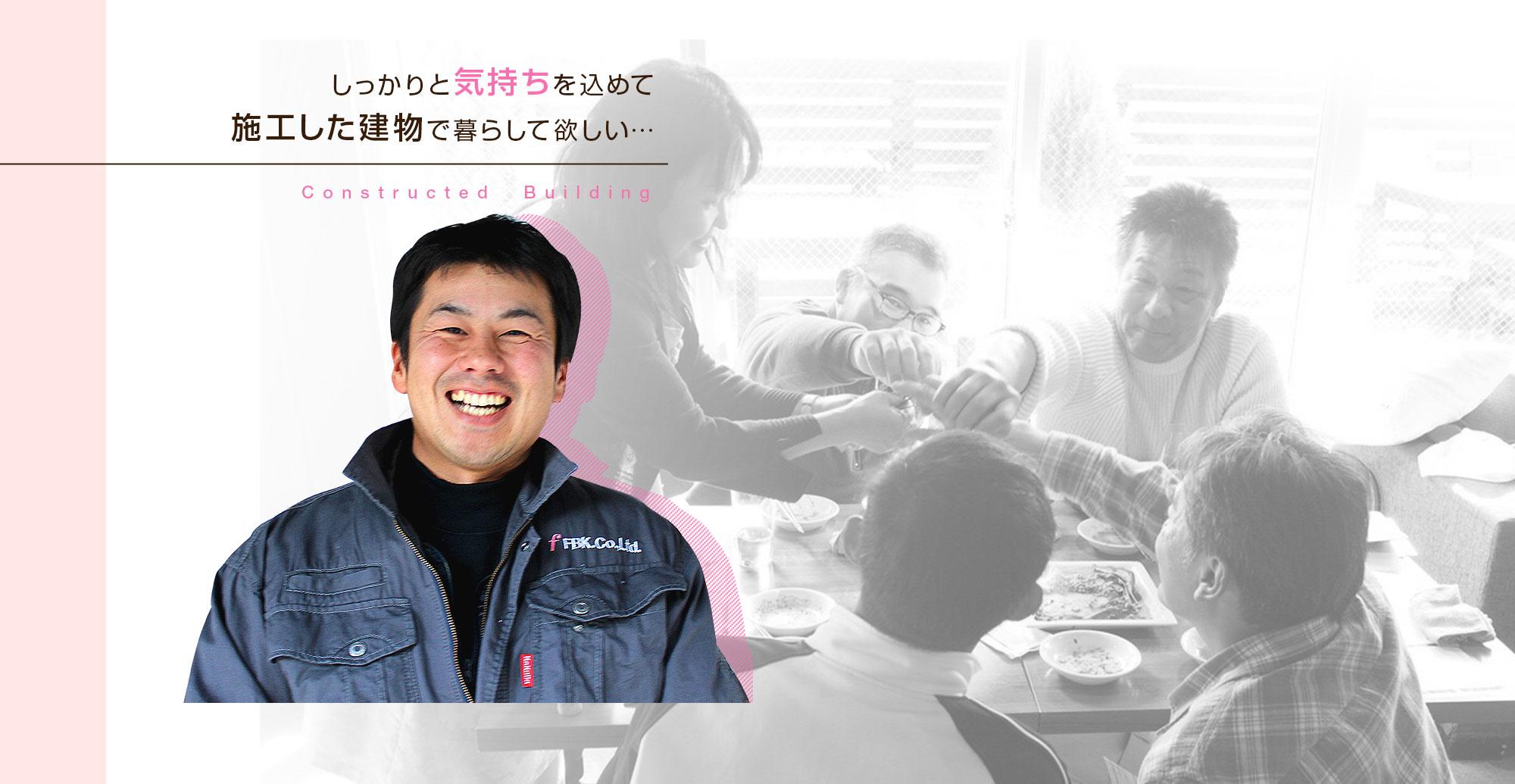 株式会社古川板金工業